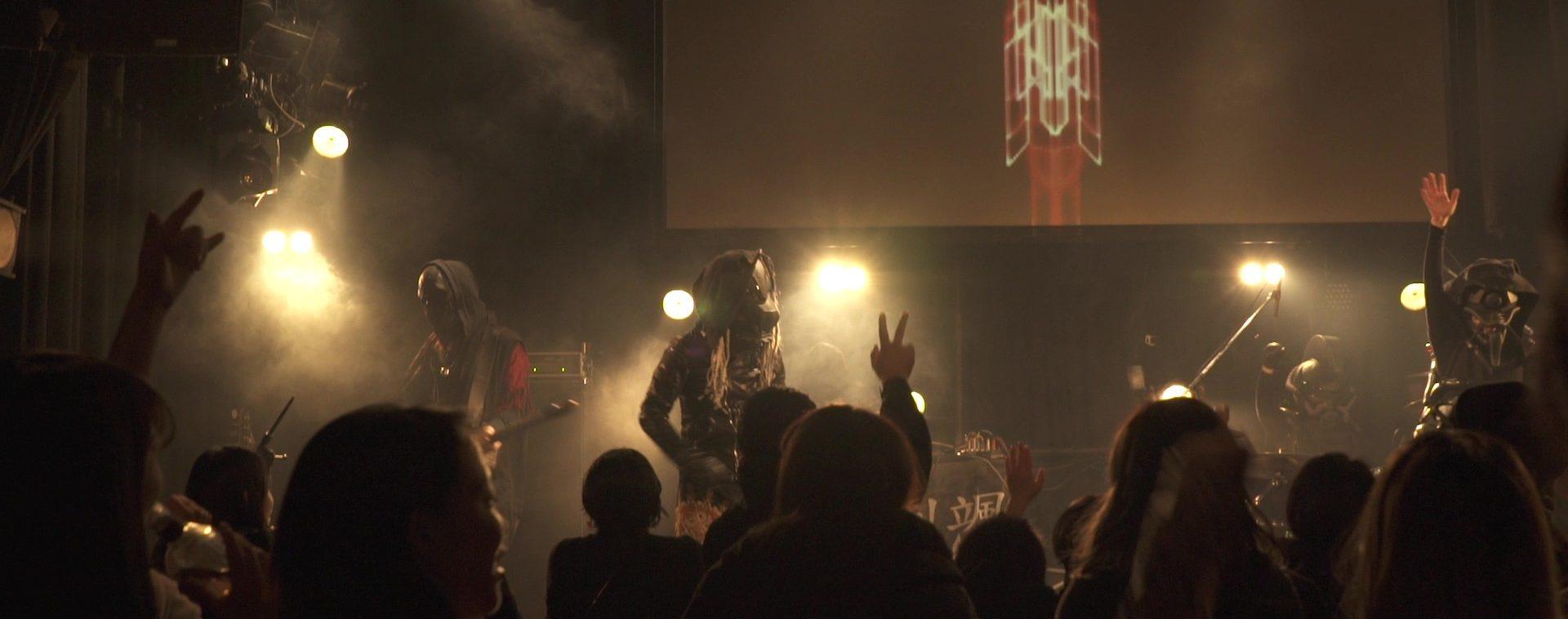 IJEN KAI LIVE at Club Asia